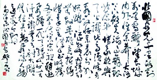 中国书画艺术网专题发表《艺术名家姚三石》 - 姚三石艺术馆 - 姚三石艺术馆