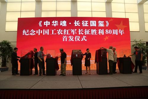 刘玉晴总经理、沈尧伊、袁广如、申万胜、张道兴、姜昆等参加了揭幕仪式