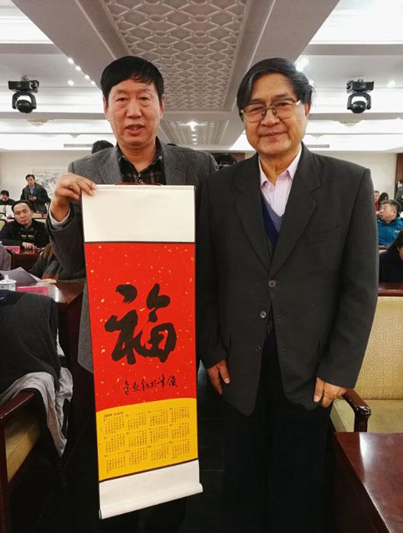 """书法家李俊峰应邀参加""""万福中华""""公益书画活动启动仪式"""