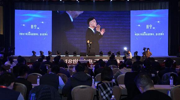 """中华文化网获得""""中国电子商务行业最具影响力奖"""""""