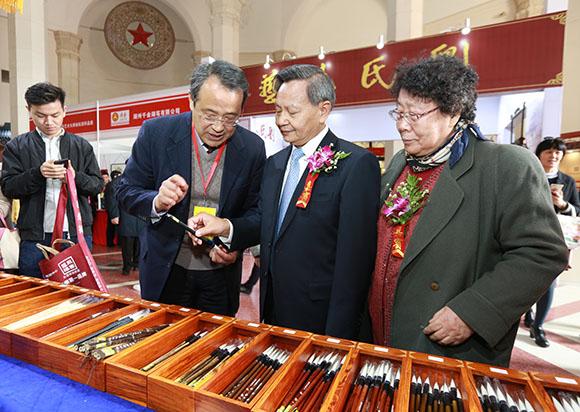 2019第43届全国文房四宝艺术博览会将于3月在京举办