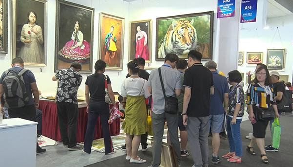 2019北京藝術博覽會在京拉開帷幕