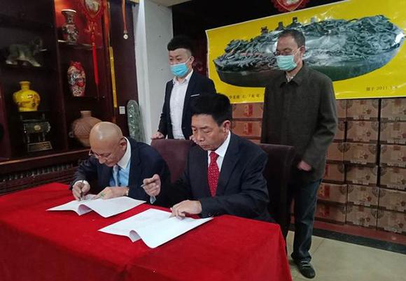 世界最大的洮砚8000万出售在兰州签约